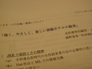P1020156.jpg