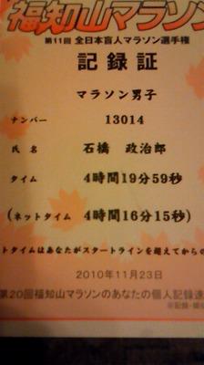 201011232325000.jpg
