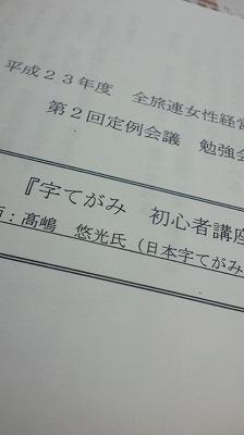 2011092614520001.jpg